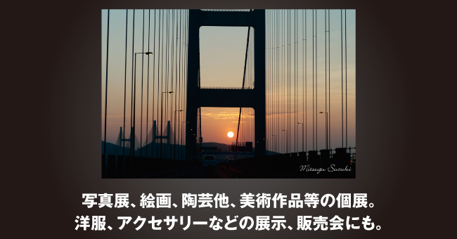 http://rooky.co.jp/br/wp-content/uploads/2014/05/gallerytop06.png
